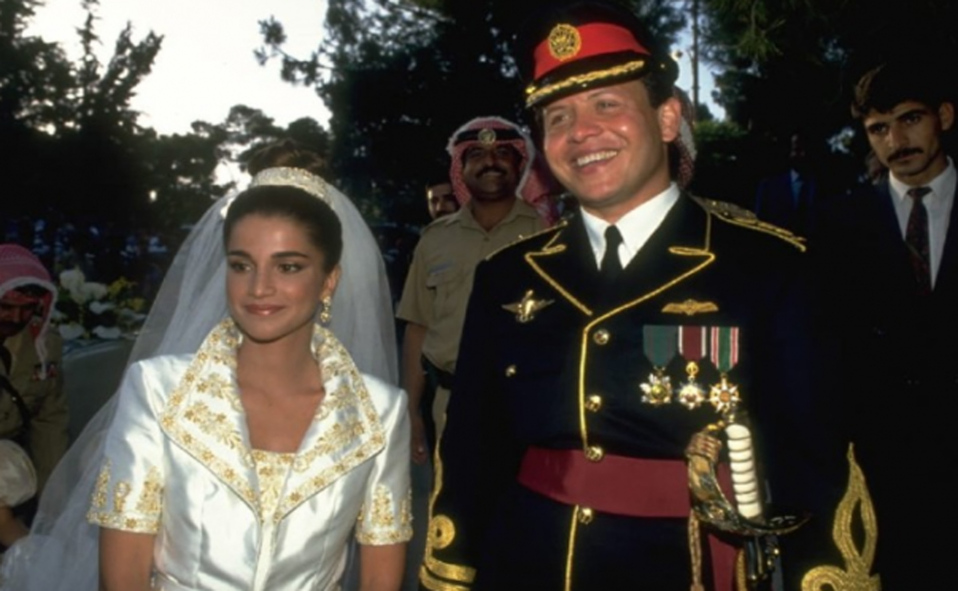 Rania de Jordania 1