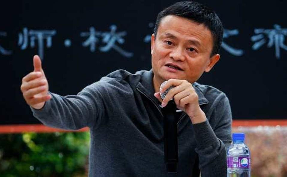 Jack Ma 4