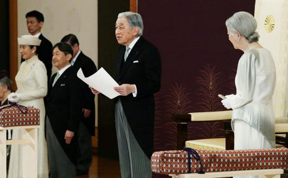 Akihito 3