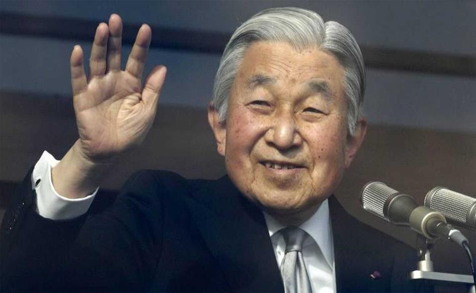Akihito 4