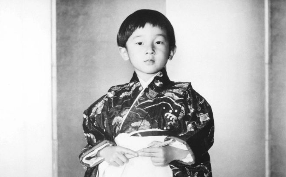 Akihito 1